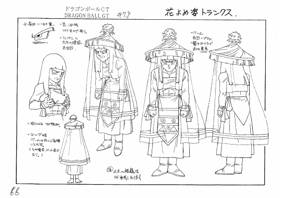 Dragon Ball - Model Sheet 141_M.jpg