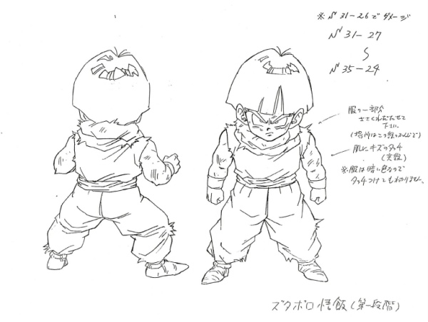 Dragon Ball - Model Sheet 157_O.jpg