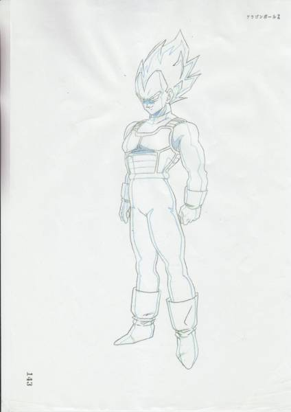 Dragon Ball - Model Sheet 159_O.jpg