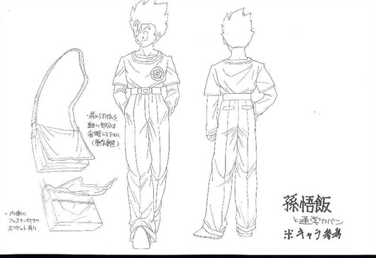 Dragon Ball - Model Sheet 162_O.jpg