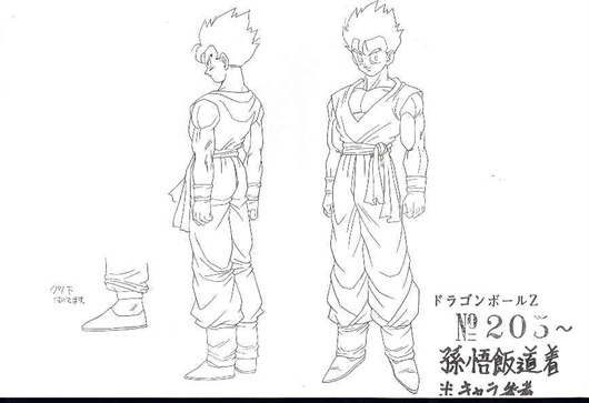 Dragon Ball - Model Sheet 163_O.jpg