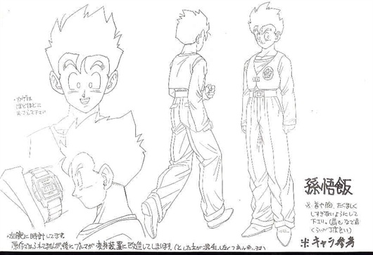 Dragon Ball - Model Sheet 161_O.jpg