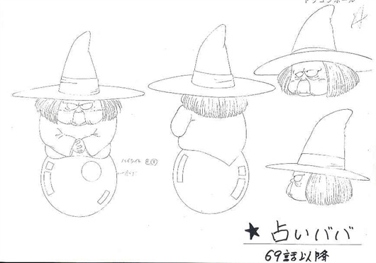 Dragon Ball - Model Sheet 164_O.jpg