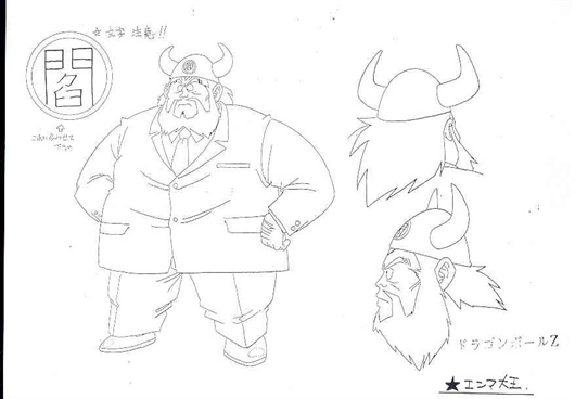 Dragon Ball - Model Sheet 165_O.jpg