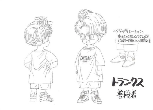 Dragon Ball - Model Sheet 169_O.jpg