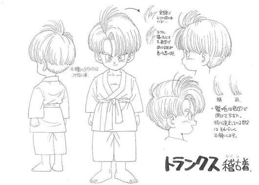 Dragon Ball - Model Sheet 170_O.jpg