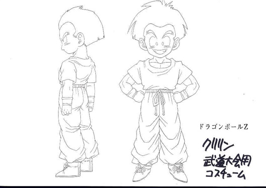 Dragon Ball - Model Sheet 174_O.jpg