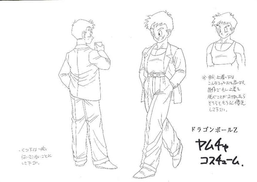 Dragon Ball - Model Sheet 175_O.jpg