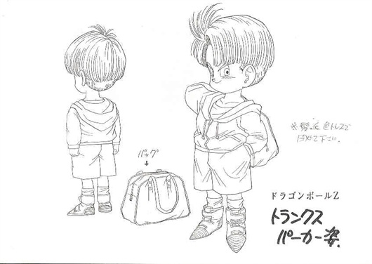 Dragon Ball - Model Sheet 171_O.jpg