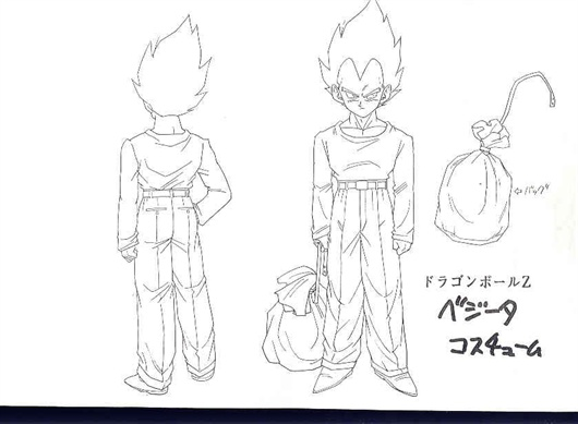 Dragon Ball - Model Sheet 172_O.jpg