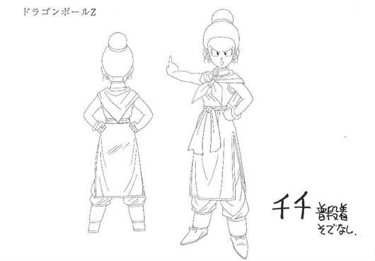Dragon Ball - Model Sheet 178_O.jpg