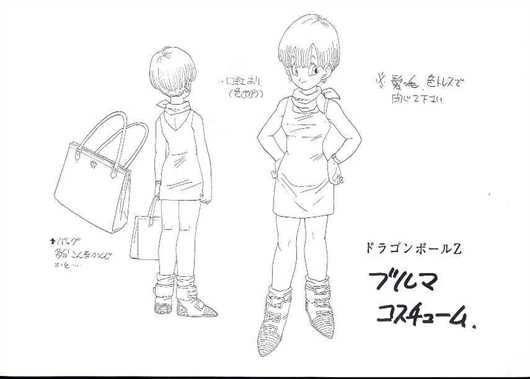 Dragon Ball - Model Sheet 181_O.jpg