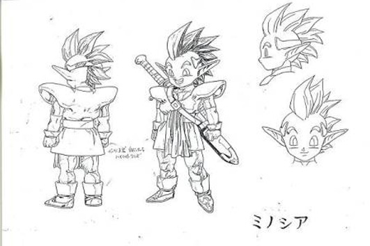Dragon Ball - Model Sheet 182_O.jpg