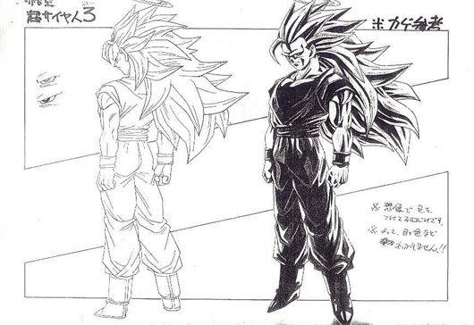 Dragon Ball - Model Sheet 183_O.jpg