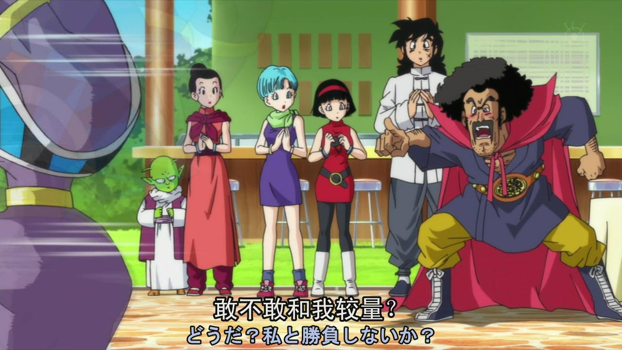 [SOFCJ-Raws] Dragon Ball Z The Movie - Battle of Gods (Director\'s Cut) (.jpg