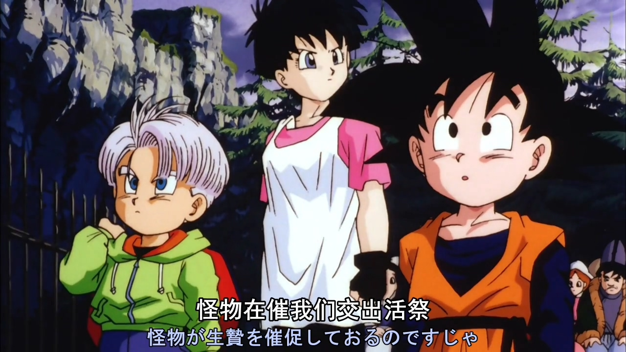 [DBCN][龙珠剧场版][dragonball_movie][M13][Mp4][jp_cn][1280x720][H264_AAC][3865C8.jpg